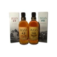 Nikka Set Yoichi + Miyagikyo 2000s Single Malts je 0,5L 57%