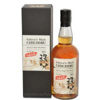 Chichibu The Peated Single Malt Cask Strength 0,7L 62,5%
